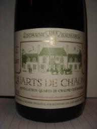 2003 Domaine des Baumard Quarts de Chaume | Grape Escape