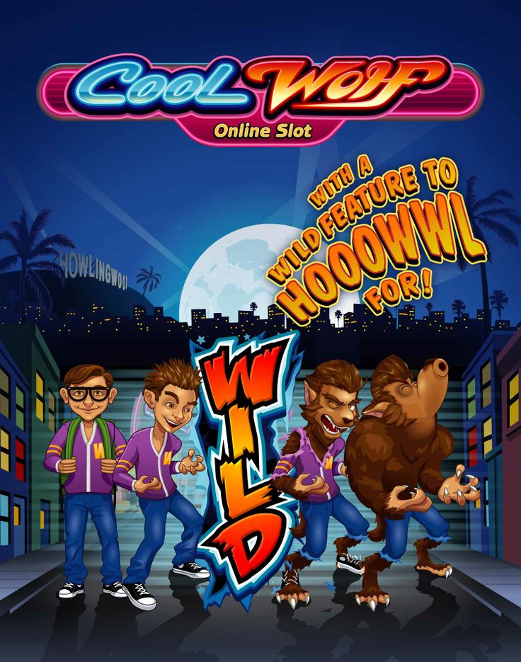 cool wolf games