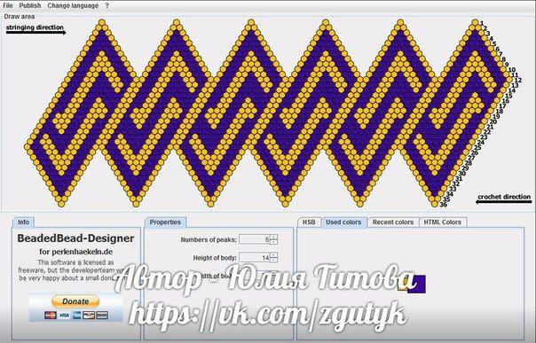 Схемы вязания бусин из бисера 11