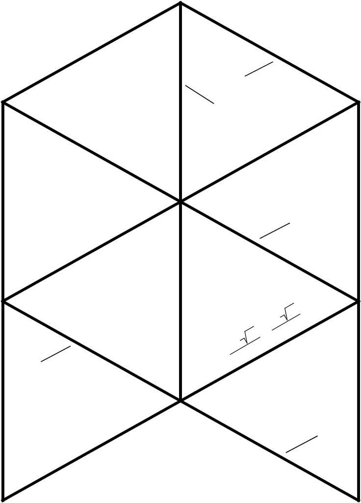 Factoring Quadratic Equations Puzzle