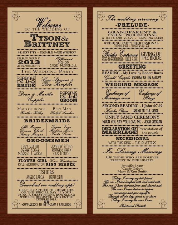 Printable Wedding Program Digital Download