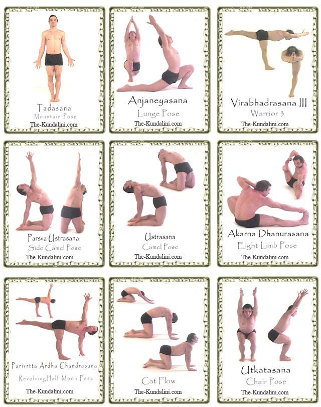 Yoga Poses For Beginners Printable Images & Pictures - Becuo