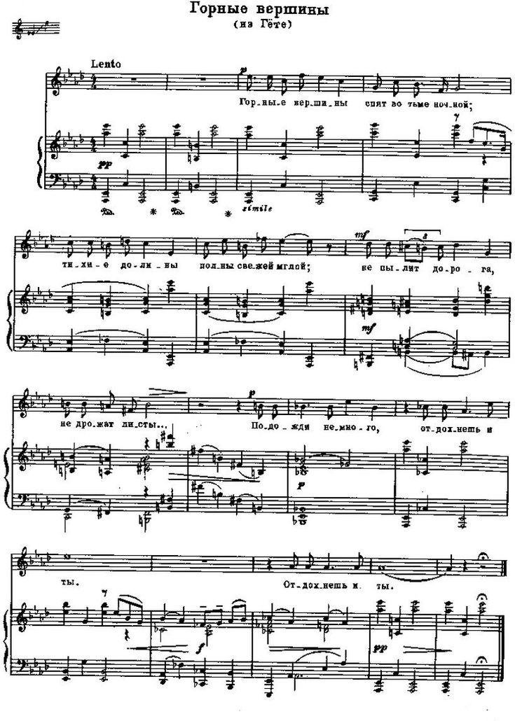 Скачать бесплатно моцарт симфония no 40 1 часть