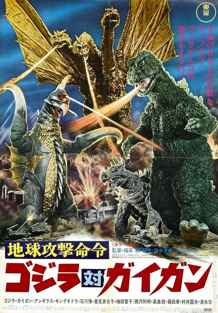 Godzilla vs. Gigan Poster | GODZILLA | Pinterest