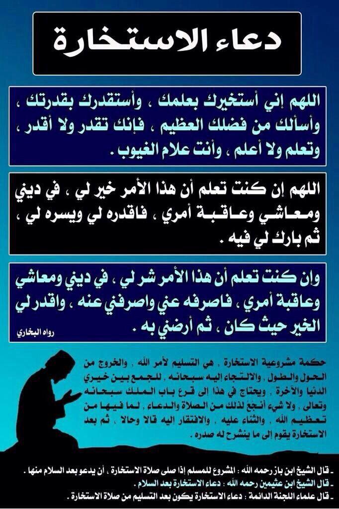 Quran Quotes About Life دعاء الا...