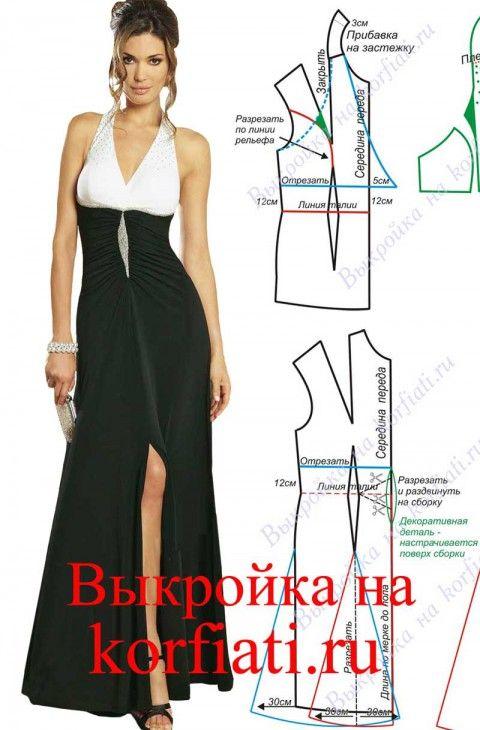 Вечернее платье с выкройкой