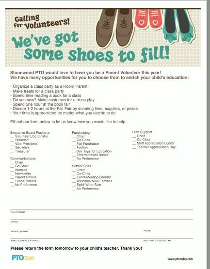Pto Volunteer Flyer Pictures to Pin on Pinterest - PinsDaddy