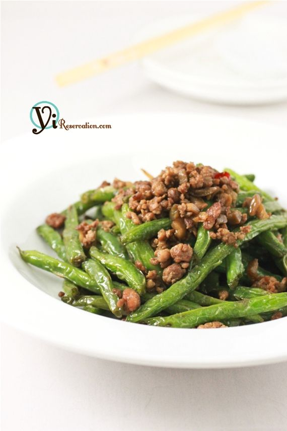 Dry-Fried String Beans | Recipe