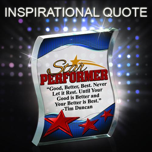 inspirational award quotes  quotesgram