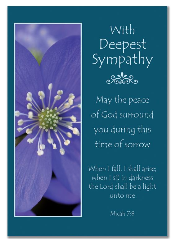 Details About  Christian Cards With Deepset Sympathy Christian Things I Love