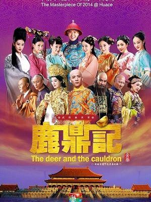 Tân Lộc Đỉnh Ký 2014   | HTV2 - Trọn bộ