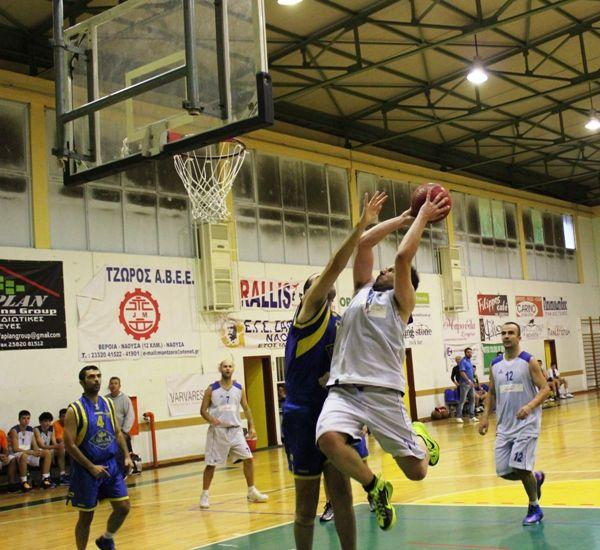 Μπάσκετ: Την Κρύα Βρύση υποδέχεται  ο Ζαφειράκης Νάουσας το Σάββατο