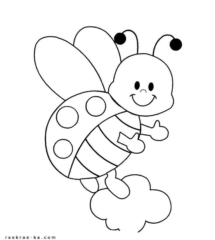 Рисуем пальчиками. художественный альбом для занятий с детьми 1-3 лет