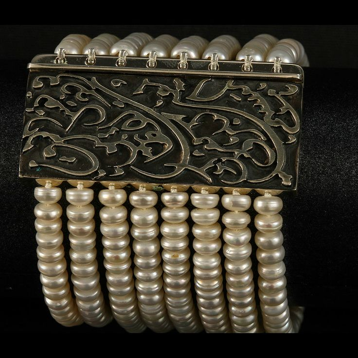 Arabic Calligraphy With Pearls Bracelets Jewelry Arabic
