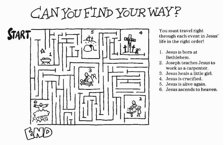 Maze of the Life of Jesus | Bible Class | Pinterest