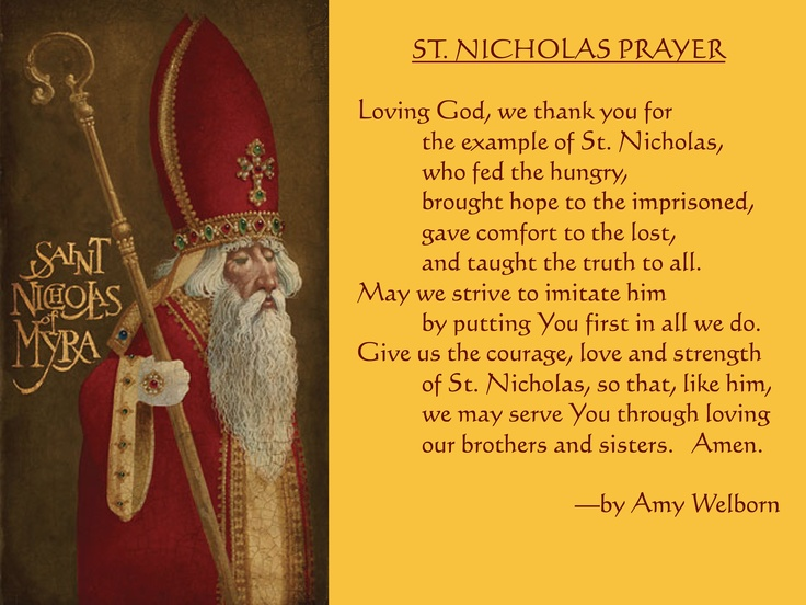 St nicholas prayer don t forget st nick comes the night of dec 5th
