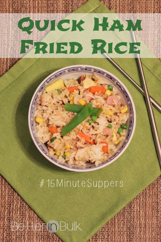 Quick Ham Fried Rice #15minutesuppers