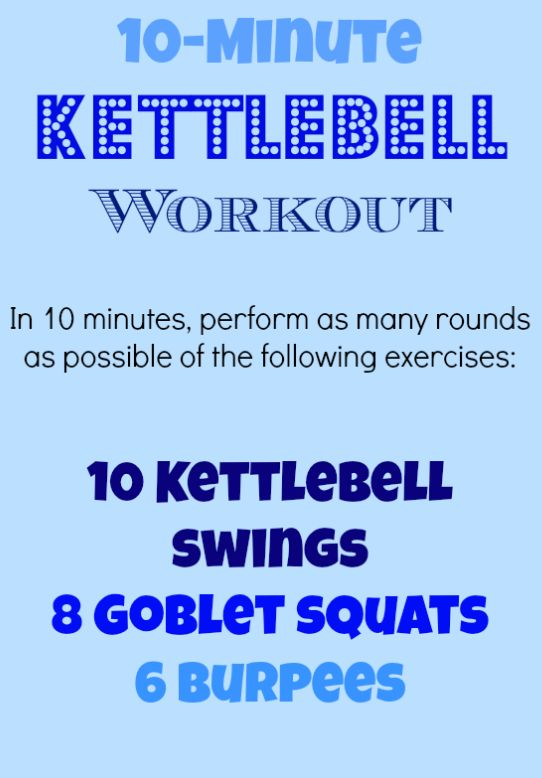 10-minute_Kettlebell_Workout