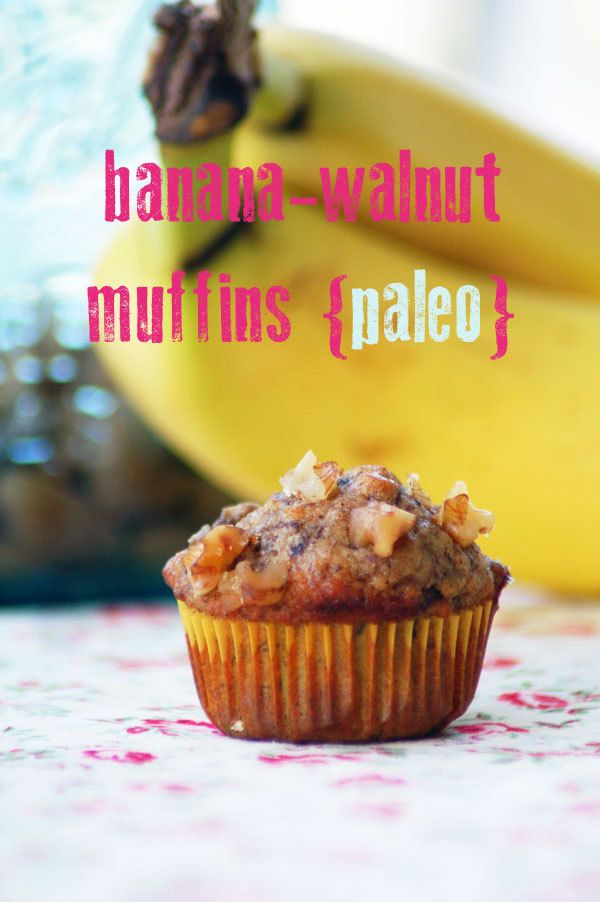 banana-walnut muffins — A Sweet Simple Life
