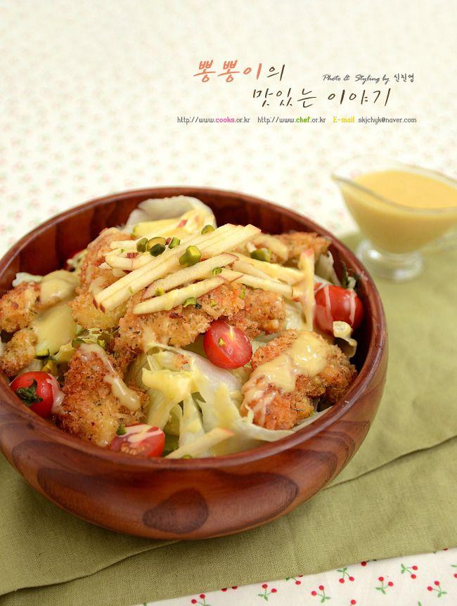 Cajun Chicken Salad   Salad   Pinterest