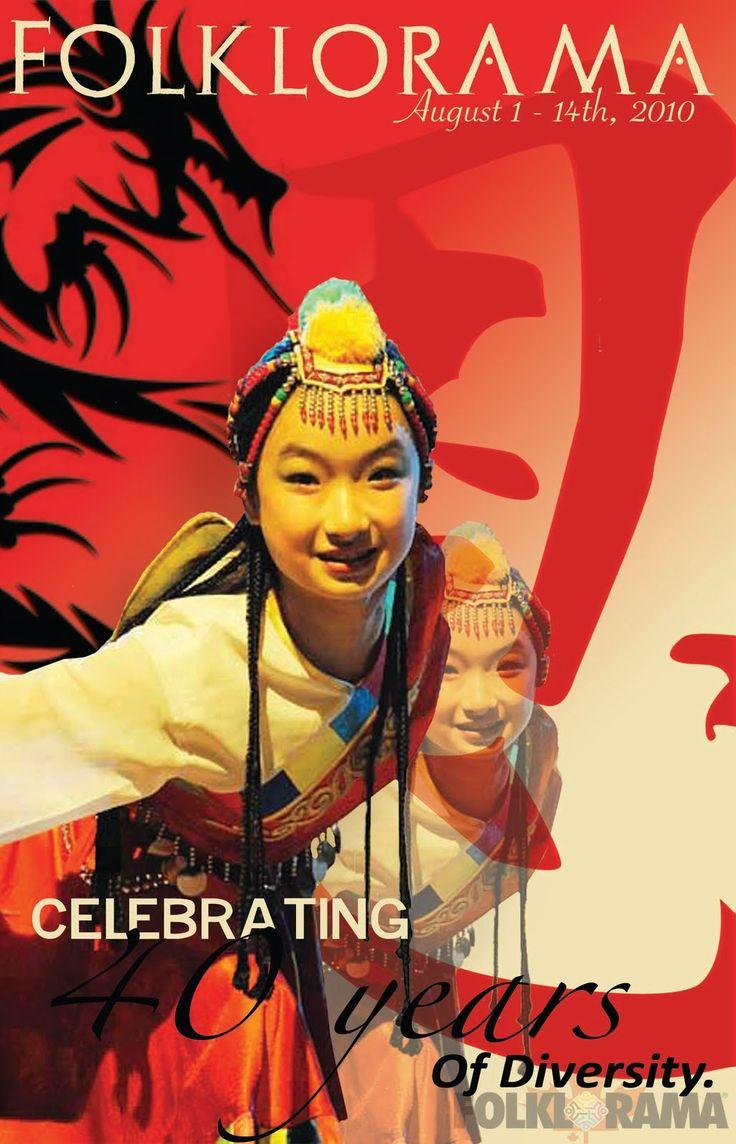 Cultural festival in the world aug 4 17 2013 in winnipeg canada