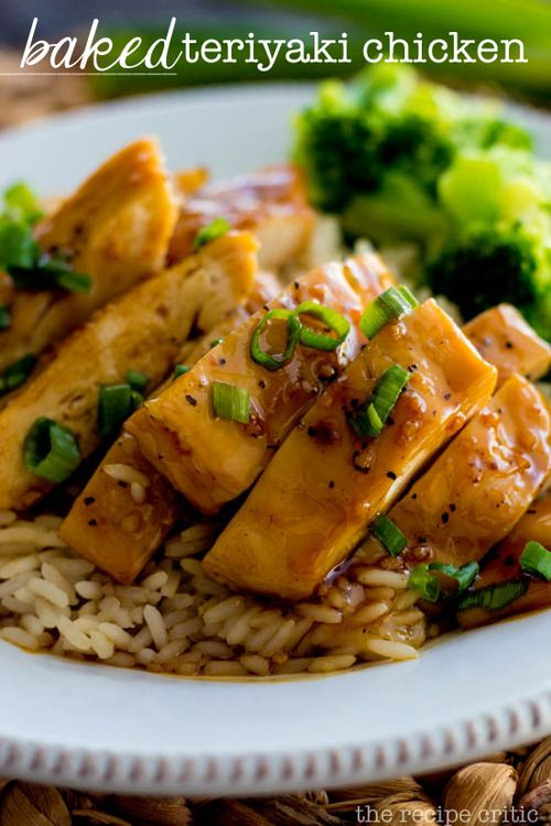 Baked Teriyaki Chicken* | Love me sum chicken | Pinterest