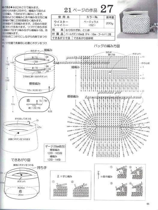 Crochet Bag Patterns Diagram : crochet bag pattern with diagram page 2 ??????? Pinterest