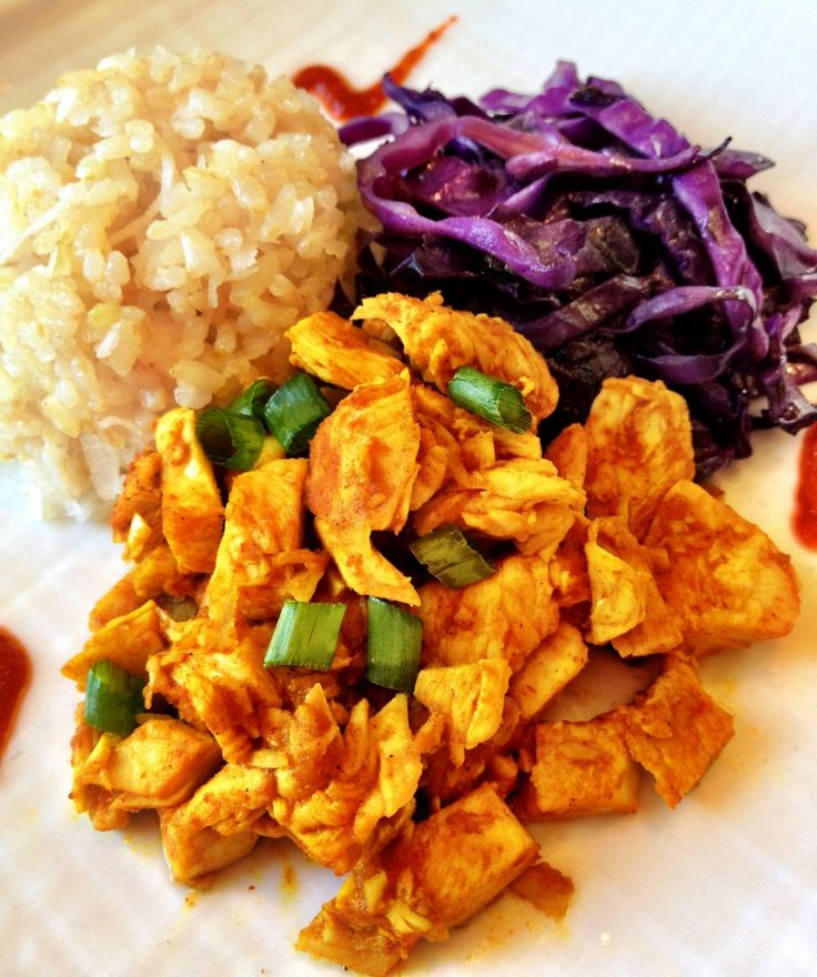 Curry Chicken with Coconut Brown Rice