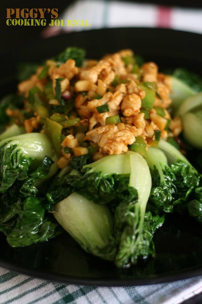 Stir-fried Chicken Floss with Bok Choy   Healthy Entrees (Asian)   Pi ...