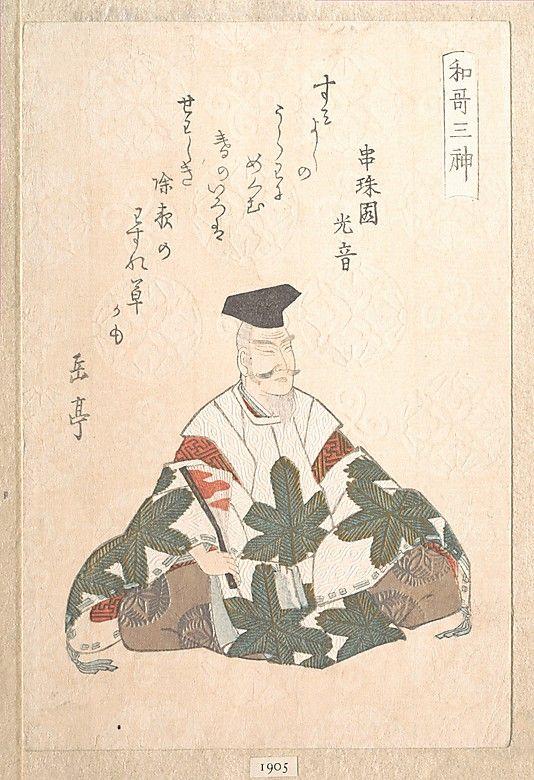1615 in poetry