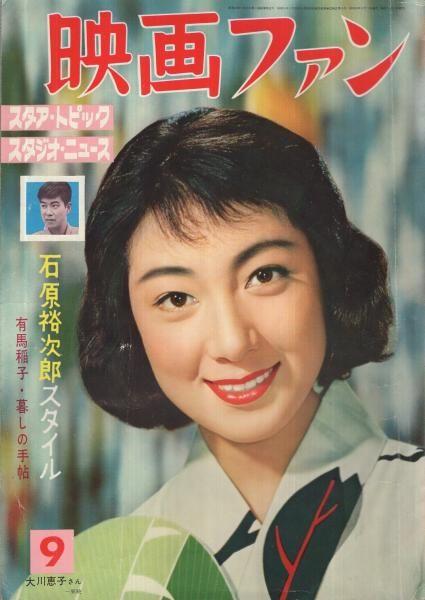 大川恵子の画像 p1_25