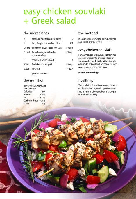 chicken salad 21 day fix greek chicken souvlaki salad chicken souvlaki ...