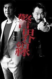 Phim Cảnh Giới Tuyến | TVB