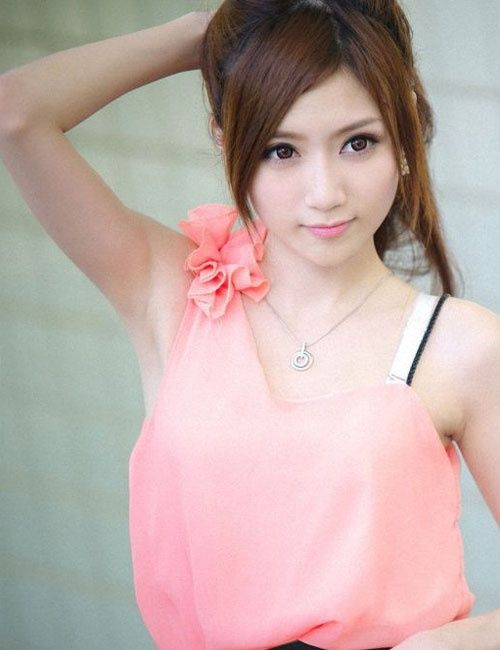 Cute Asian Girl Ivisions East Beauty Ii Pinterest