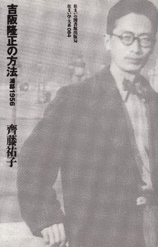 斉藤祐子の画像 p1_19