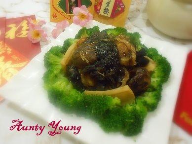 ... ): 好运发财(Braised Abalone With Dried Scallop And Fish Maw