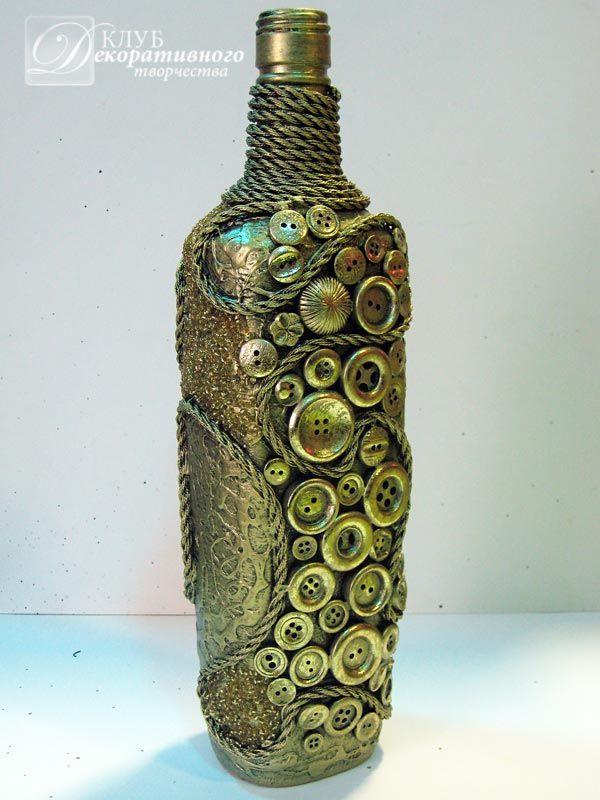 Декор стеклянных бутылок мастер класс