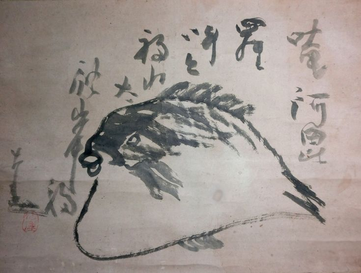 仙がい義梵の画像 p1_8