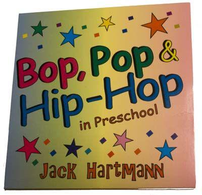 jack hartmann's valentine's day party dance lyrics
