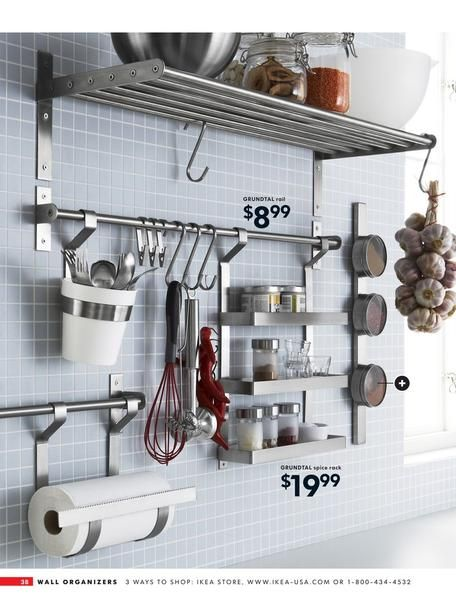 Ikea Grundtal Magnetic Spice Containers ~ Ikea Grundtal shelving and accessories  condo Inspiration  Pinterest