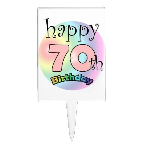 70Th Birthday Party Invites as great invitations layout