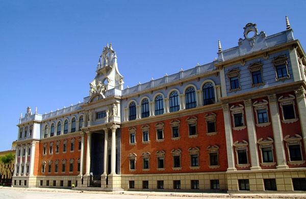 Campus de la merced lifestyle pinterest - Colegio de arquitectos tecnicos de murcia ...