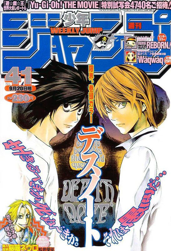 Death Note #manga #cover | ANIME · MANGA | Pinterest