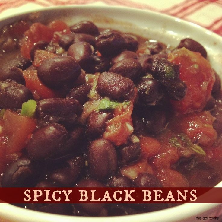 Spicy Black Beans - This Gal Cooks