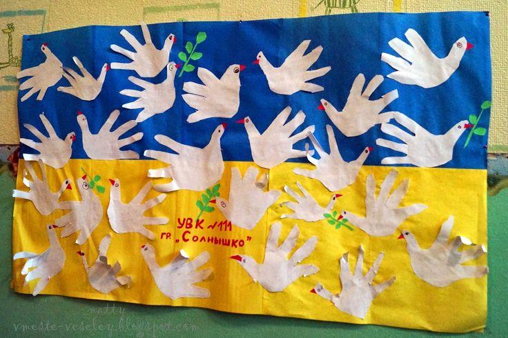 Поделки для детского сада ко дню защиты детей