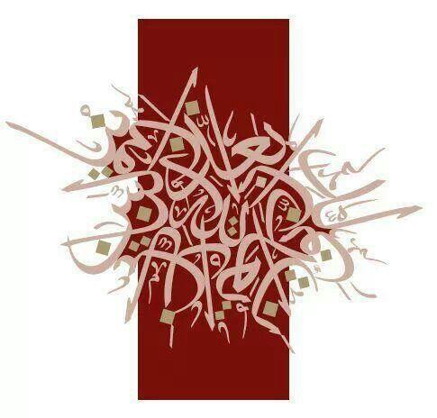 Arabic Calligraphy Calligraphy Pinterest