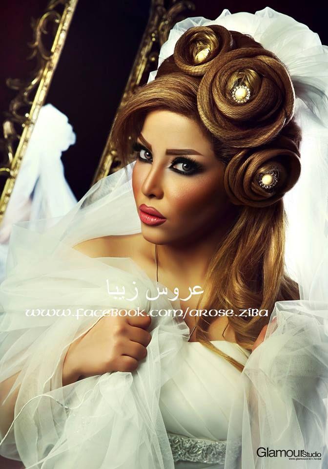 Pin makeup aroos iraniphoto irani on pinterest