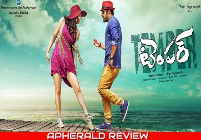 Temper {2015} Telugu Full Movie Watch Online