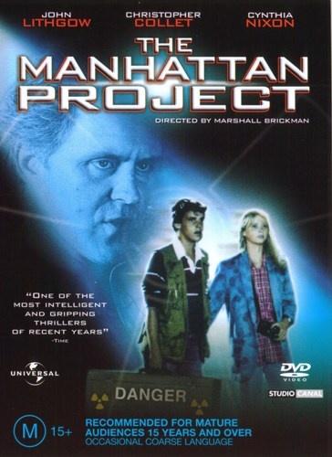manhattan project movie