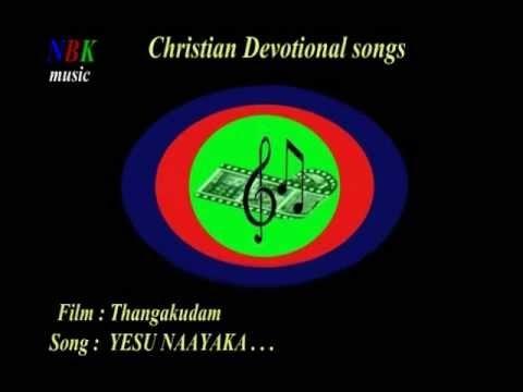 malayalam christian pentecostal devotional songs